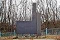 Liuboml Volynska-brotherly grave victims of fascism-details-1.jpg
