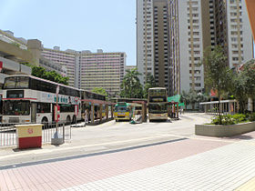 Lok Wah Bus Terminus in 2015 (facade and sky blue version).JPG