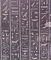 London 11-0313 - 15 - British Museum (6466046261) ccccc.jpg