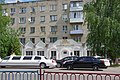 Lukhovitsy, Moscow Oblast, Russia - panoramio (17).jpg