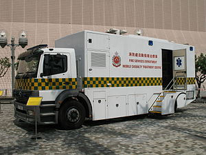 Manufacturing Commercial Vehicles - A MCV manufactured Mercedes-Benz Axor from the Hong Kong Fire Services Department.