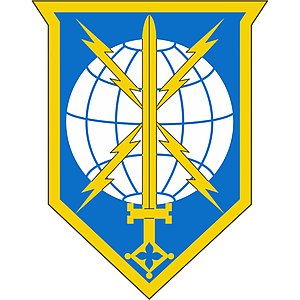 Military Intelligence Corps (United States Army) - Image: MI Readiness Cmd SSI