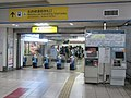 MT-Meitetsu Nagoya Station-ConnectingTicketGate.jpg