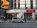 MUFG Bank Namba branch.jpg