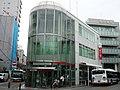 MUFG Bank Tsukaguchi Branch.jpg