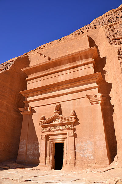 File:Madain Saleh (6730128379).jpg