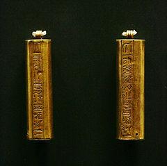 Magical papyrus box-E 3316