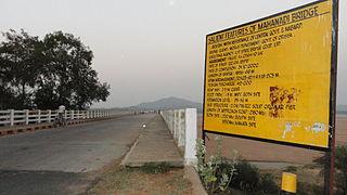 Mahanadi Bridge, Boudh bridge in Odisha, India