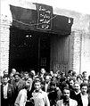 Mahdieh of Tehran - 1961.jpg