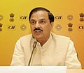 Mahesh Sharma addressing at the Plenary Session IV – Railways Empowering Tourism, during the 'Incredible India-Tourism Investors' Summit 2016', in New Delhi.jpg