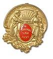 Maiabzeichen 1895 (6820240362).jpg