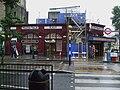 Maida Vale stn building.JPG