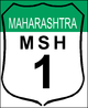 Major State Highway 1 shield}}