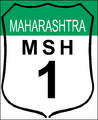 Major State Highway 1 (Maharashtra).png