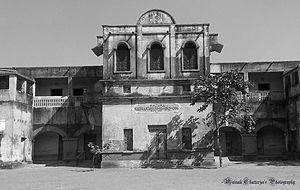 Maliara - Maliara Raj Narayan High School