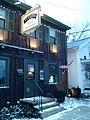 Mammoser's Tavern and Restaurant - panoramio.jpg