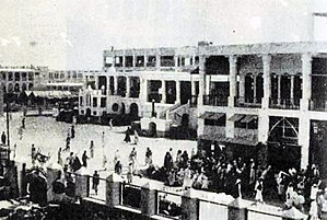 Bahrain administrative reforms of the 1920s - The reorganized customs office of Manama