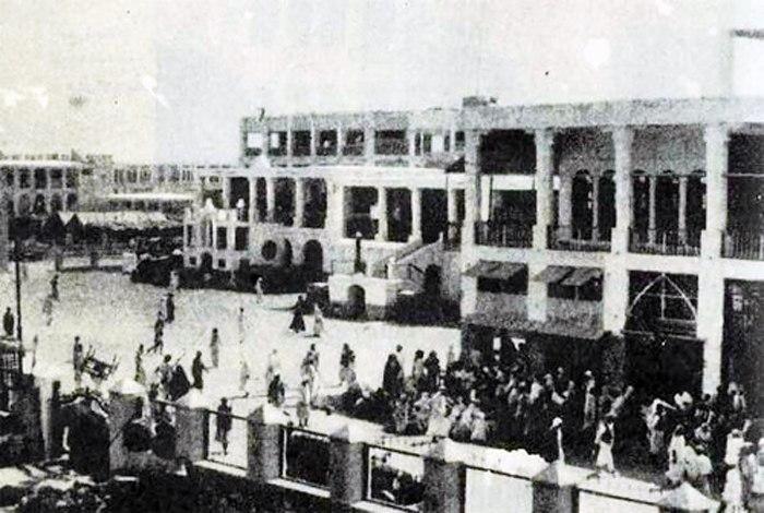 Manama customs office and sea port