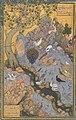 Mantiq al-Tayr, The Language of the Birds, Farid al-Din Attar (detail of cover).jpg