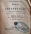 Manual da Conversação Portuguez-Inglez Duarte.jpg