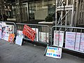 March for Our Lives 24 March 2018 in NYC 20, signs left by protesters at the end, Sixth Avenue, Manhattan, New York.jpg