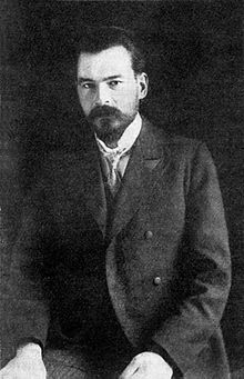 Description de l'image Marian Smoluchowski Polish physicist.jpg.
