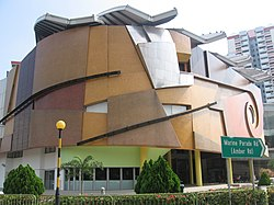 Marine Parade Community Building, Sep 07.JPG