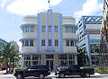 Marlin Hotel - Miami.JPG