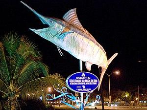 Kuala Rompin - Image: Marlin Statue, Kuala Rompin panoramio