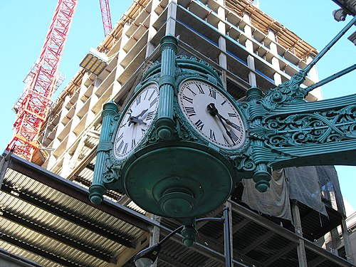 http://upload.wikimedia.org/wikipedia/commons/thumb/2/29/Marshall_Field_and_Co._clock_at_State_St..JPG/500px-Marshall_Field_and_Co._clock_at_State_St..JPG
