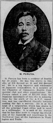 Masajiro Furuya 4 January 1909 with text.jpg