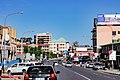 Maseru City CBD.jpg