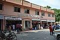 Mayapur Tourism Center - ISKCON Campus - Mayapur - Nadia 2017-08-15 2100.JPG
