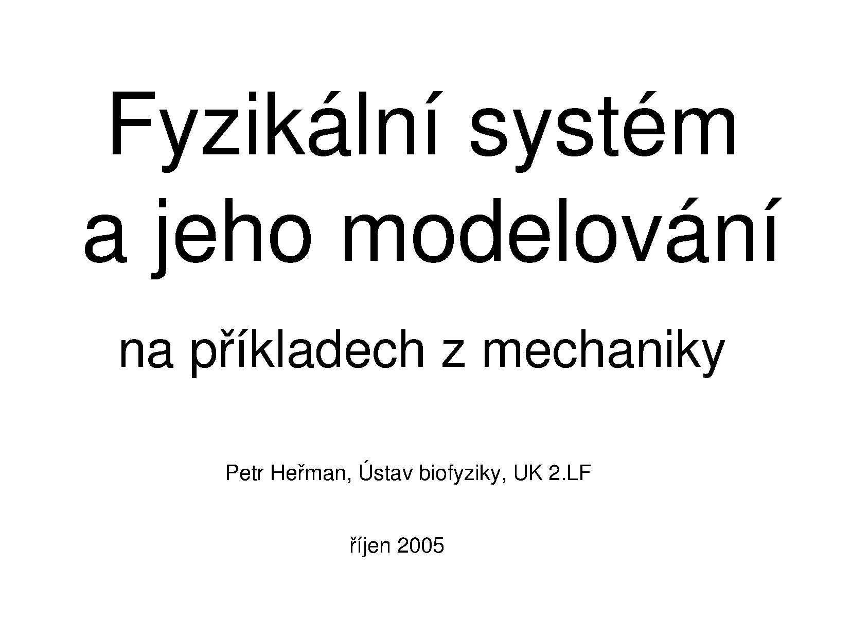 Mechanika2005kychot.pdf