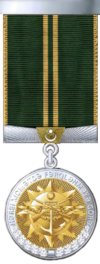 "Medal ""For Distinction in Military Service"" 2nd degree.png"