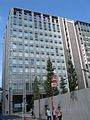 Meiji Holdings headquarters.jpg