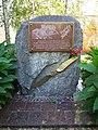 "Memorable Sign ""Will live!"" in Kremenchuk 01.jpg"