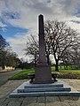 Memorial To Richard Vaughan Yates Facing Main Entrance.jpg