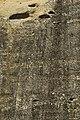 Meteora, 30.jpg