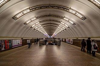 Sadovaya (Saint Petersburg Metro) - Station Hall