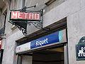 Metro de Paris - Ligne 7 - Riquet 05.jpg