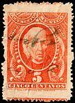 Mexico 1889-90 documents revenue F173.jpg