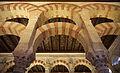 Mezquita de Córdoba (17659654063).jpg