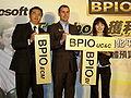 MicrosoftTaiwan BPIO Solutions PressConference.jpg