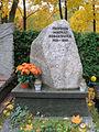 Mikołaj Kozakiewicz - Cmentarz Wojskowy na Powązkach (193).JPG