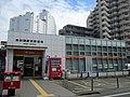Minami-Rinkan Ekimae Post office.jpg