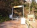 Minasegawa, Yamakita, Ashigarakami District, Kanagawa Prefecture 258-0121, Japan - panoramio - SYM50cc EMR (8).jpg