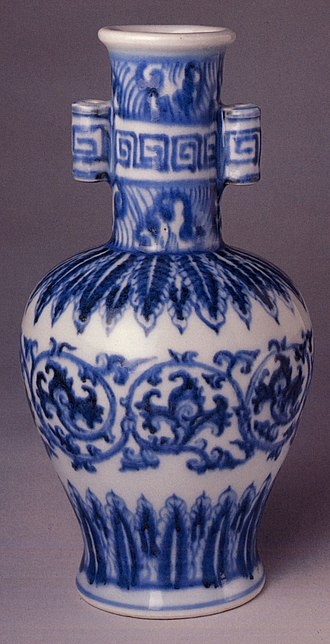Blue and white pottery - Ming dynasty Xuande mark and period (1426–35) imperial blue and white vase (明宣德 景德鎮窯青花貫耳瓶, 纽约大都博物馆). Early Jingdezhen Blue and white porcelain (those produced from the Yuan - early Ming periods) utilized imported cobalt from the Middle East, a material that was relatively difficult for potters to refine and control, resulting in the 'heap and pile' appearance of this vase's painted underglaze decorations.