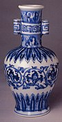 Ming dynasty Xuande mark and period (1426–35) imperial blue and white vase, from The Metropolitan Museum of Art. 明宣德 景德鎮窯青花貫耳瓶, 纽约大都博物馆 .jpg