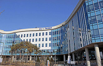 Ministry of Economy and Finance (South Korea) - Headquarters in Sejong City